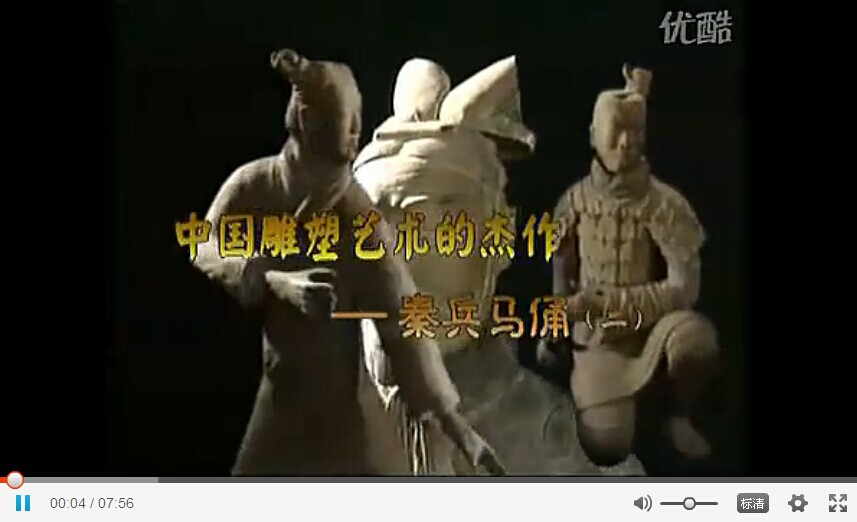 中国雕塑艺术的杰作—秦兵马俑(二)