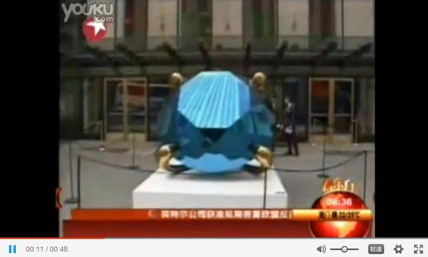世界上最大的钻石雕塑