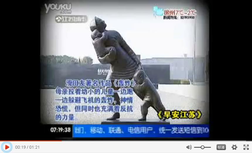 主题雕塑再现南京大屠杀历史情景