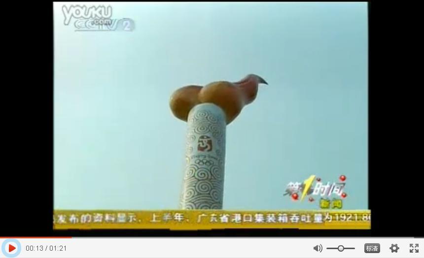 11座灯光装置雕塑 点亮北京夜空