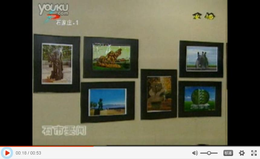 中国滹沱河雕塑艺术大展