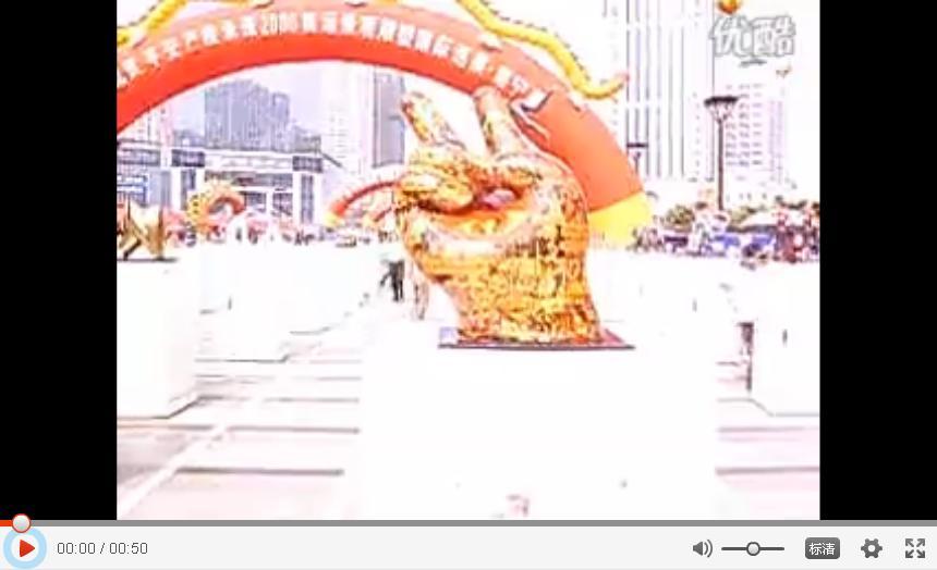 奥运雕塑展览世界行,南宁站