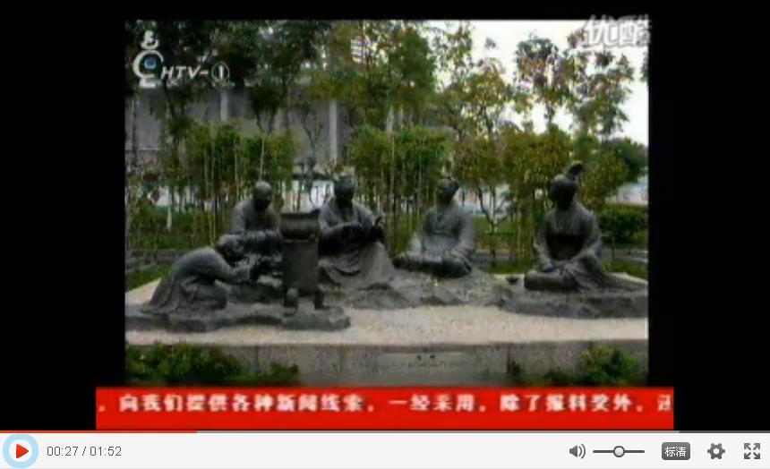 浙江城市雕塑评选 湖州夺得特别奖