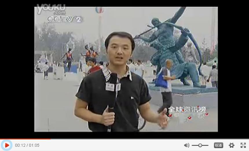 中西交融闪亮奥运雕塑展