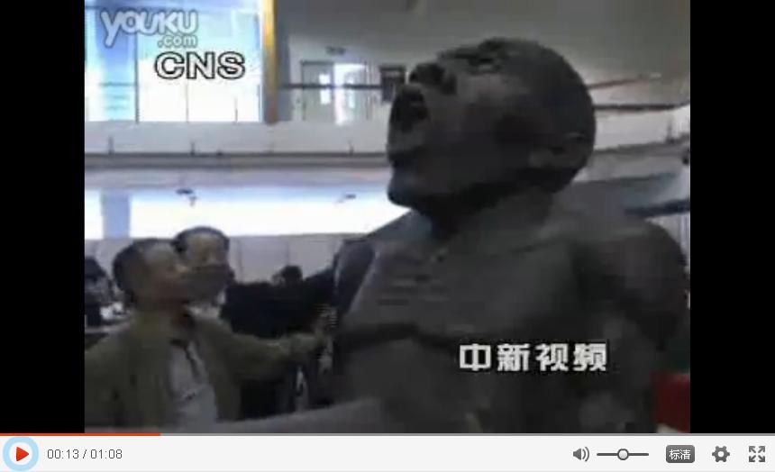 中國最長的男根現身鄭州