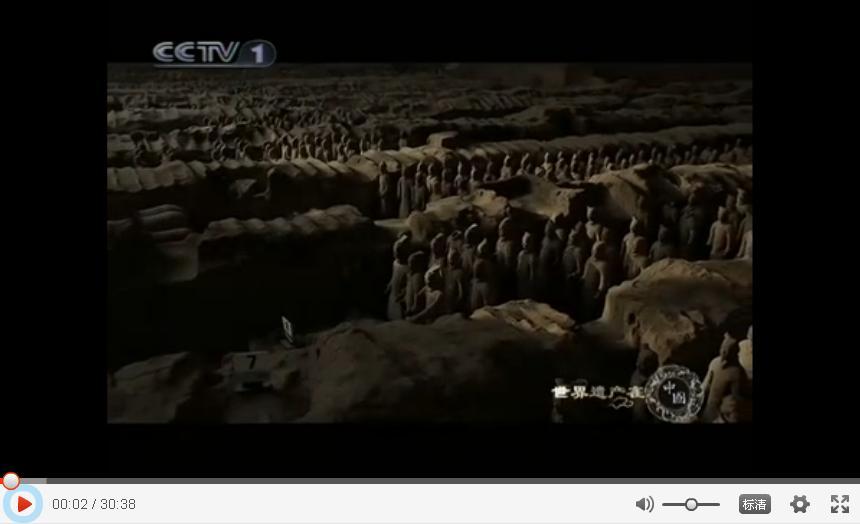 世界遗产在中国--秦始皇陵